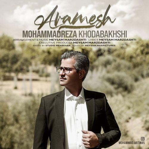 دانلود آهنگ محمدرضا خدابخشی آرامش